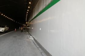天平丘隧道
