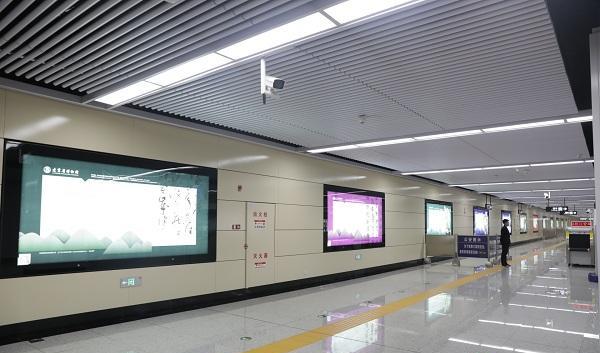 珠海沈阳地铁九号线