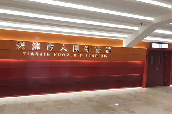 广州水性陶瓷涂料