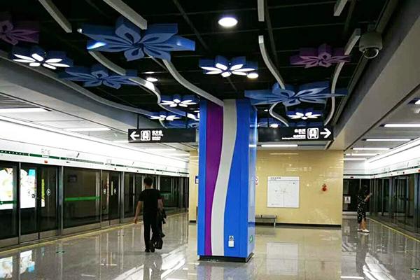 广州水性涂料