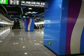 广州成都地铁四号线