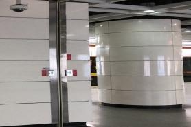 乌鲁木齐地铁一号线