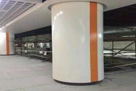 天津地铁六号线