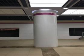 天津地铁一号线